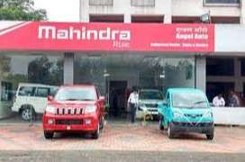 MAHINDRA MOTORS Pvt. Ltd Golden Chance to join us apply fast.
