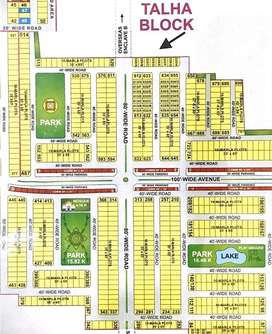 10 Marla Plot For Sale In Talha Block BAHRIA TOWN LAHORE