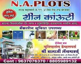 N A plot with 1.34 FSI  having Road, water, garden, sandpit