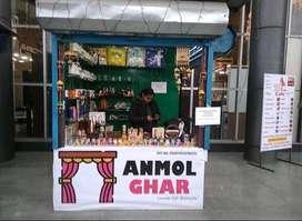 Urgent Sale Shop for sale at isbt big bazaar city junction mall
