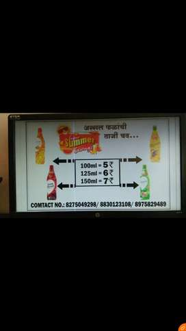 Soft drink pouch filling machin