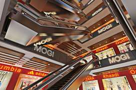 218 sqft Shop For Sale First Floor , MOGI Gulberg, Islamabad