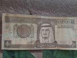 Uang Kertas 1 Riyal Arabia..