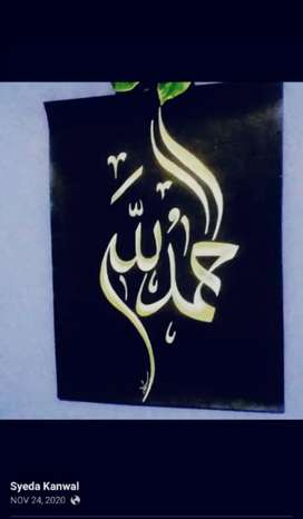 Calligraphy painting for sale size 22×30