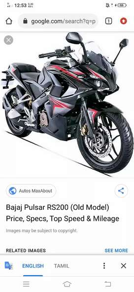 Pulsar rs 200 bike for sale