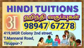 Hindi Tuition for Kids