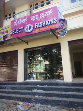 Select Fashions whole shop is for sale
