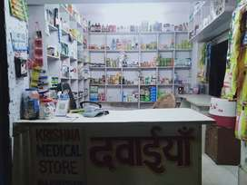 Medical store sale