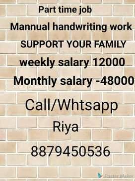Handwriting work part time