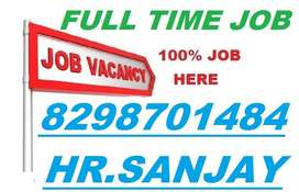 Monthly Base Salary :-  (1) Helper :- 16,999/-  (2) Store keeper :- 18