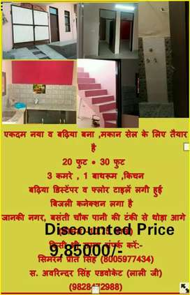 Well Built, New Built House is ready to sell at Janki Nagar