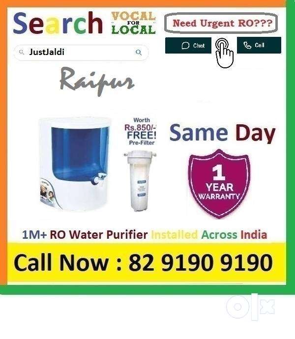 Raipur RO Water Purifier Water Filter dth 9L bed L - car   Click  to F
