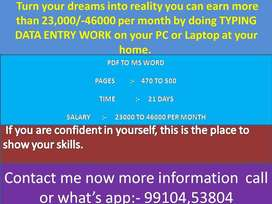 SIMPLE WAY TO EARN MONEY AT HOME. COMPUTER REQUIRED