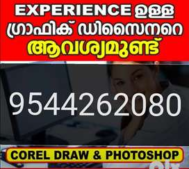 PHOTOSHOP, COREL DRAW, PAGEMAKER, INSULATER, INDESGIN, DTP MALAYALAM,