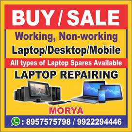 We buy old computer/ laptop/ android phone