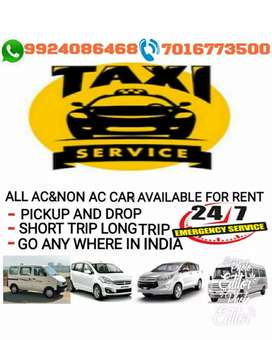 All cars available for rent at lowest price