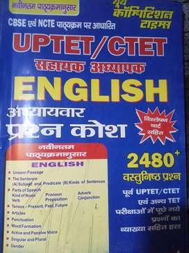Ctet uptet English book 2019