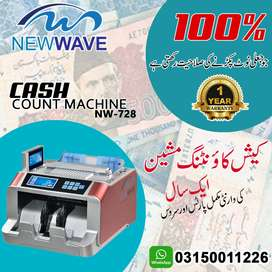 MONEY BINDING CURRENCY CASH COUNTING MACHINE, DIGITAL LOCKERS, DETECTS