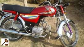 Cd 70cc for sale
