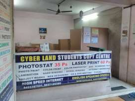 DTP CENTRE / PHOTOSTAT FOR SALE WITH MACHINES
