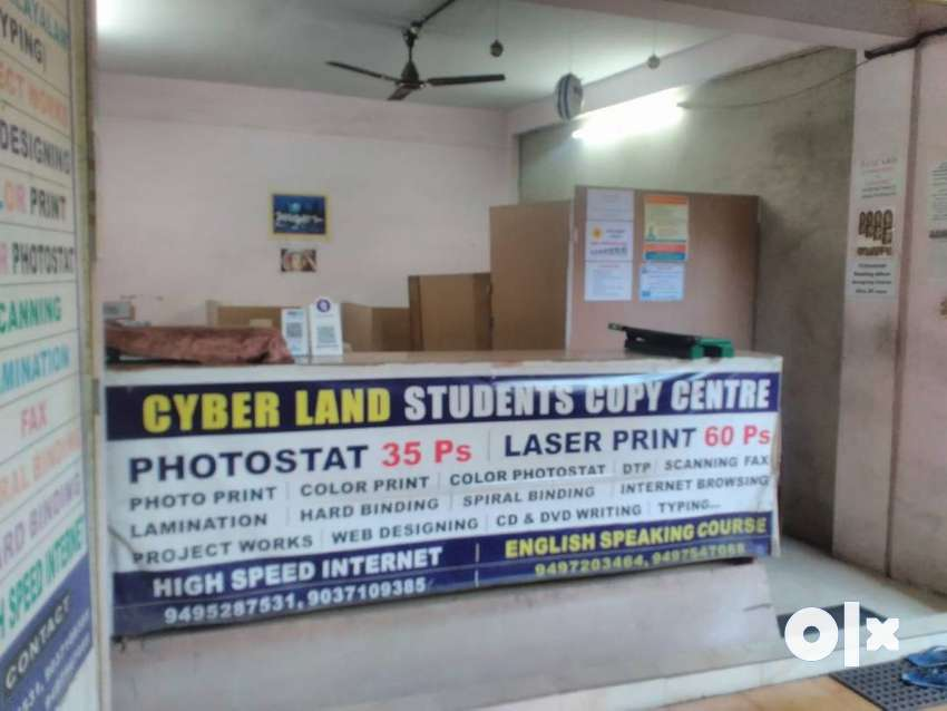 DTP CENTRE / PHOTOSTAT FOR SALE WITH MACHINES 0