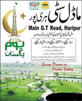 5 marla plot for sale inmodel city haripur on easy monthly insttlmnts