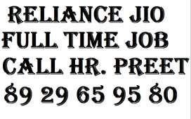 RELIANCE JIO Company job full time apply in helper,store keeper,