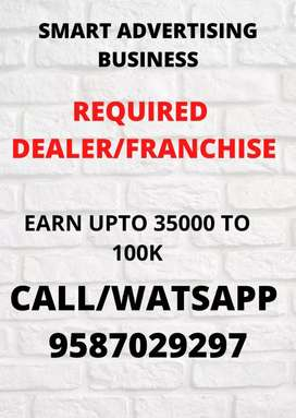 Smart advertising business required dealers