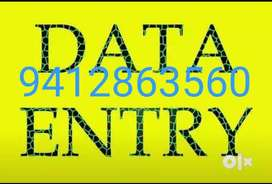 Vacancy for data entry job online and offline
