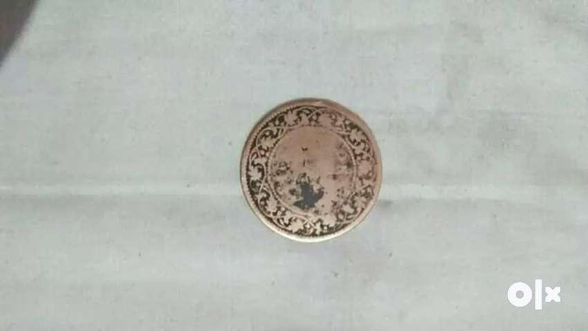 Quarter anna coin 0