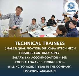 HIRING TECHNICAL TRAINEES  ( MALES)
