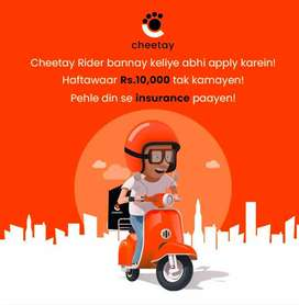 Rider Hiring - Cheetay Faisalabad - Food Delivery