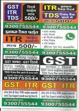 gst number only 2000/-