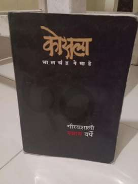 ₹50/- per book | Marathi books novels