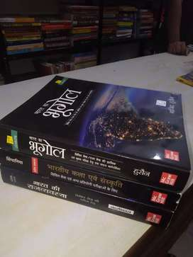 For upsc 3 books in hindi