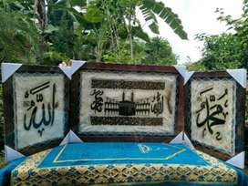 Pabrik Kaligrafi Kulit Kambing Sukoharjo utk INDRAMAYU