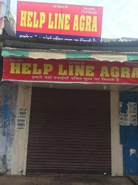 Shop at Prime Location Sadar Bazar, Agra.