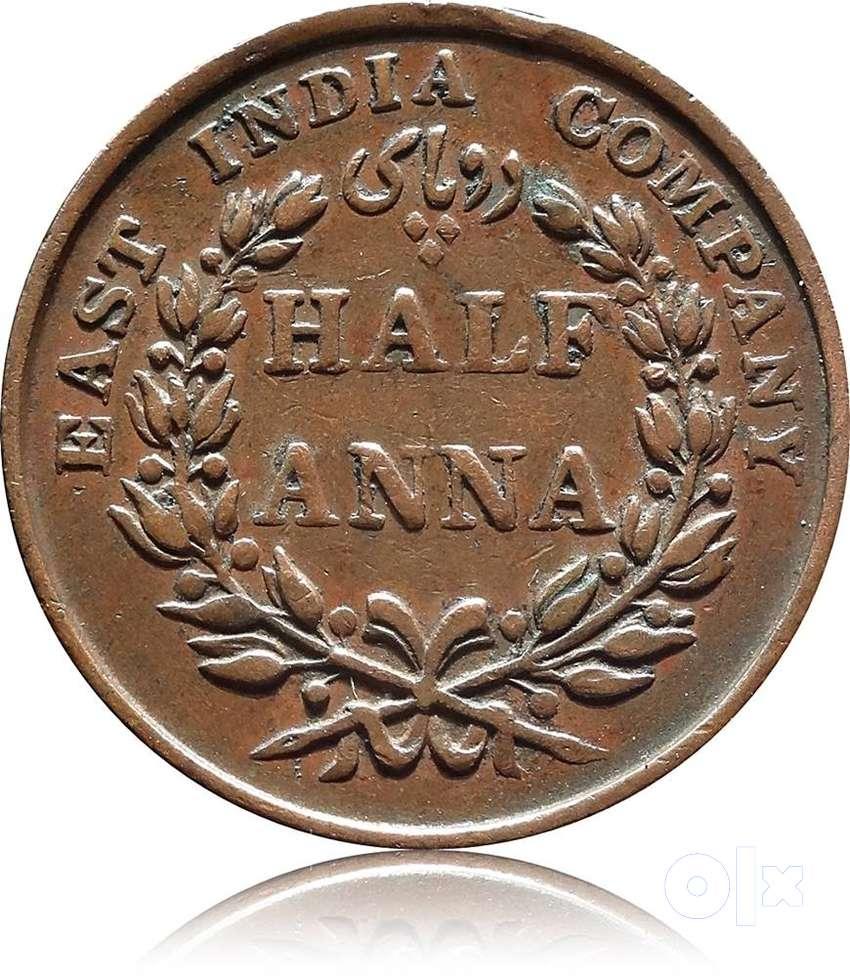 British coin rare half anna 0