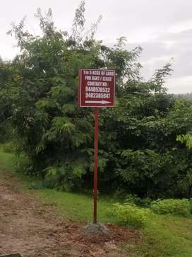 5 Acres of land just 40 km from Belgaum city for Rent/Lease.