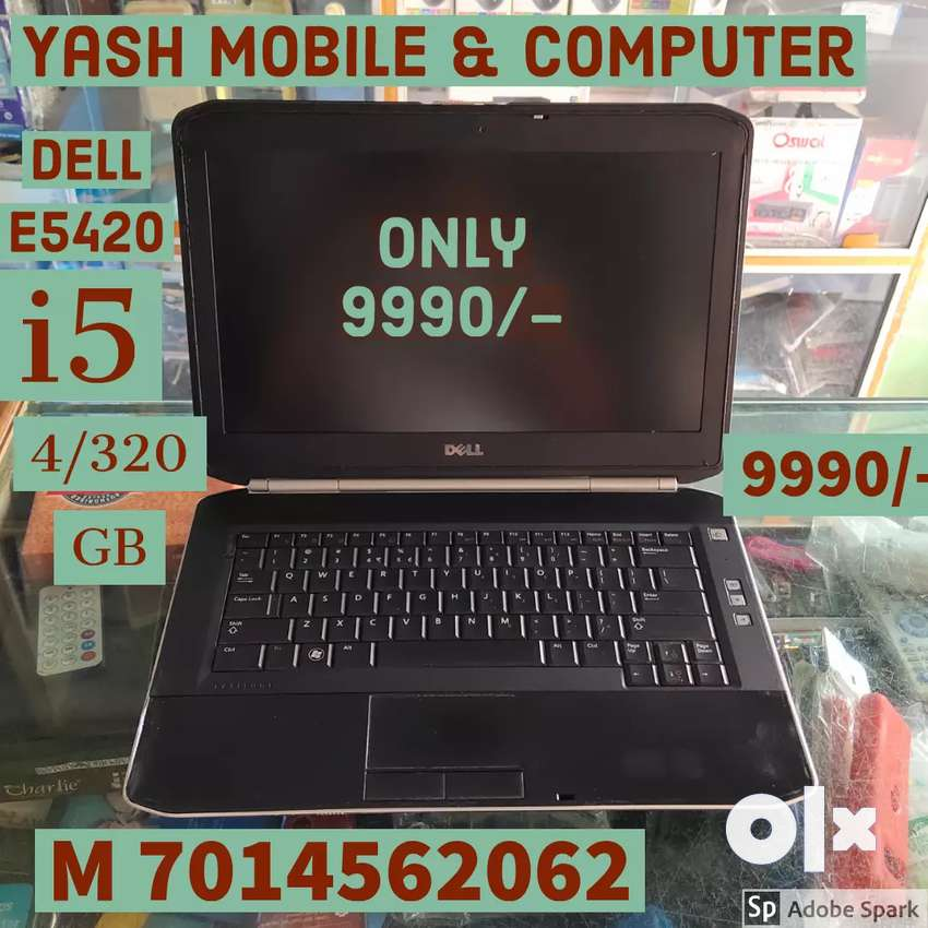 Dell e5420 used laptop 0