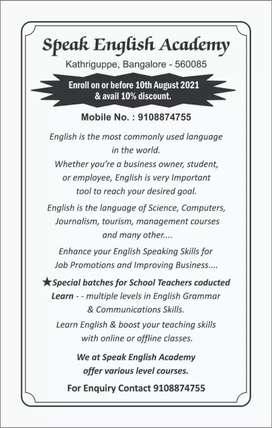 Speak English Academy, we offer customized courses.