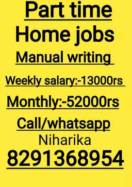Available part time home based job