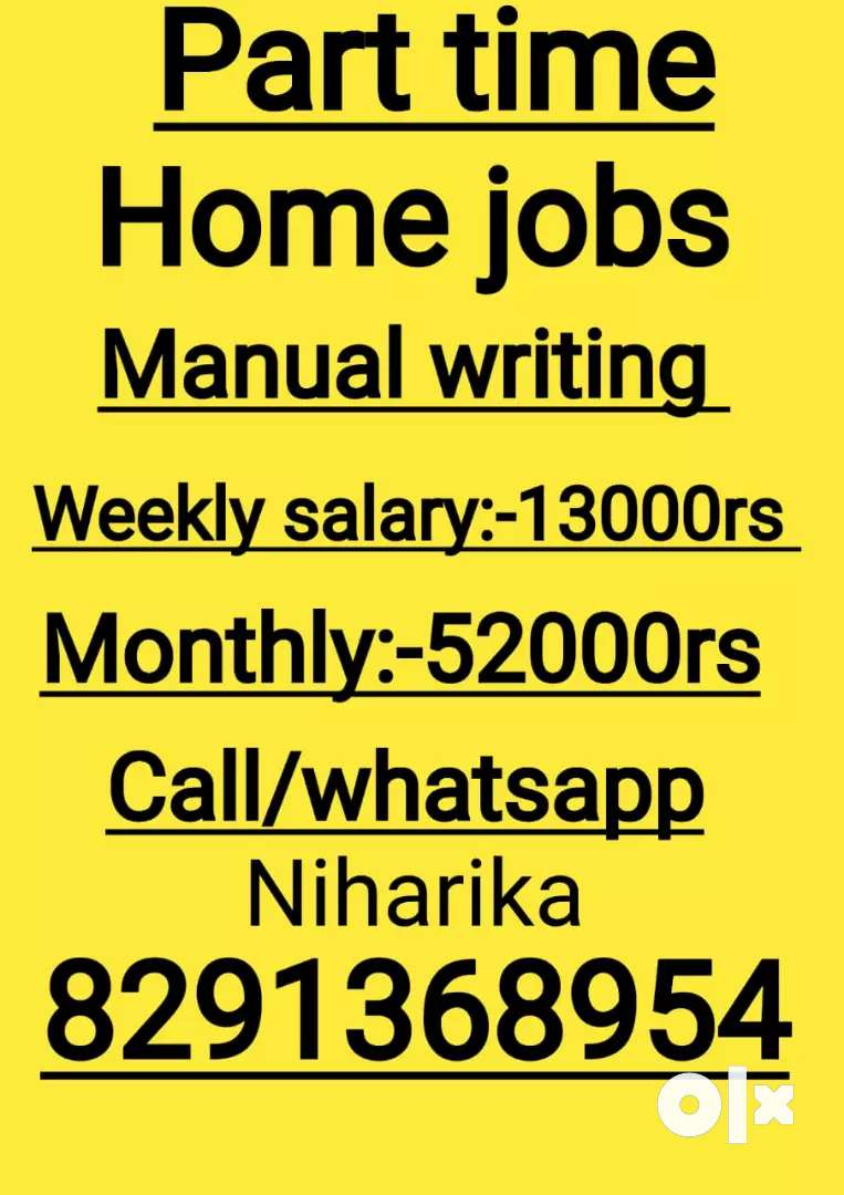 Available part time home based job 0