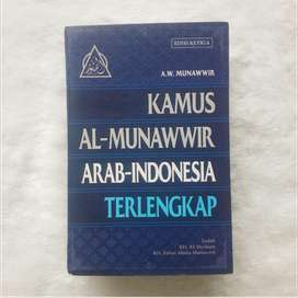 Kamus bahasa Arab - Indonesia Al Munawwir Asli bukan copian (Semarang)