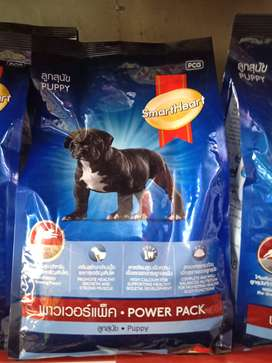 Smart Heart Power Pack 1Kg Dog Food Available Here At 20% OFF Hurry Up