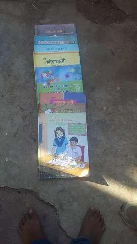 9th ssc board textbooks