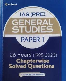 IAS (PRE) GENERAL STUDIES PAPER 1