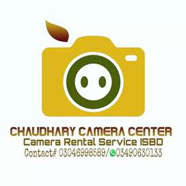 DSlR available on rennt