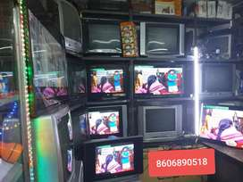 Used tv shop