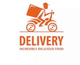Field boy requirement/ delivery boy